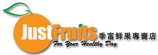 JustFruits Logo